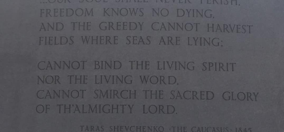 Inscription of text of the 'The Caucasus' by Taras Shevchenko